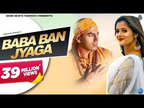 Masoom Sharma - BABA BAN JYAGA | MK Chaudhary, Anjali Raghav | New Haryanvi Songs Haryanavi 2019