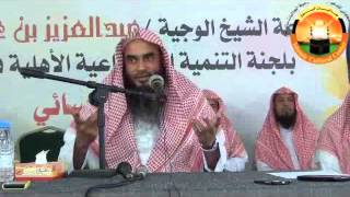 Bangla Waz Muslim Jiobne Koroneo By Sheikh Motiur Rahman Madani At the Jiljal Riyadh