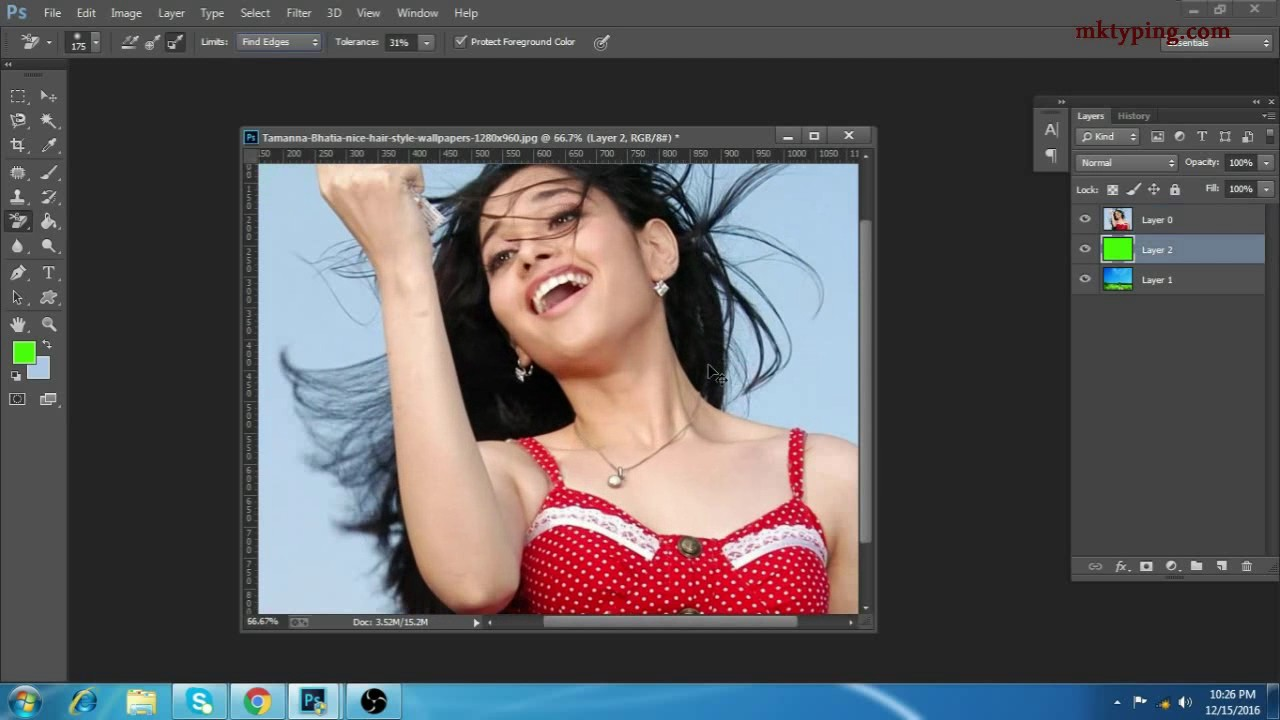 How to use background eraser tool in photoshop cc tamil tutorial how to use background eraser tool in photoshop cc tamil tutorial part 13 baditri Images