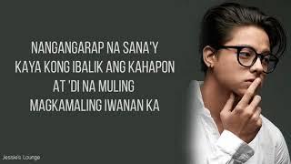 Daniel Padilla - Malay Ko (Lyrics)(The Hows of Us OST)