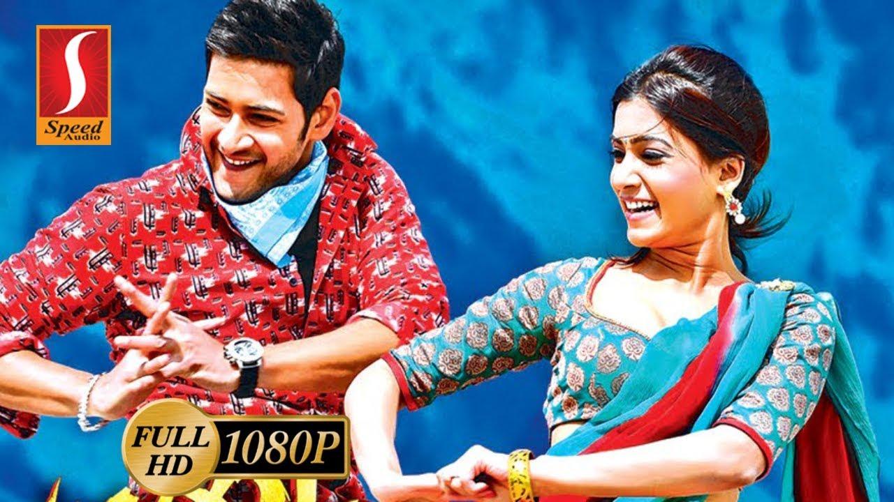 Download Athiradi Vettai (Dookudu) | Tamil Dubbed Movie | Mahesh Babu, Samantha, Prakash Raj, Sonu Sood