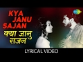 Download Kya Janu Sajan with lyrics | क्या जानू सजन गाने के बोल | Baharon Ke Sapne |Asha Parekh/Rajesh Khanna MP3 song and Music Video