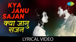 Kya Janu Sajan with lyrics | क्या जानू सजन गाने के बोल | Baharon Ke Sapne |Asha Parekh/Rajesh Khanna