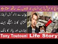 Richest man Tony Toutouni, Life Story and Style   Urdu/Hindi