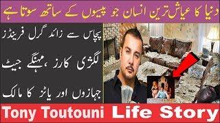 Pakistan Wealth