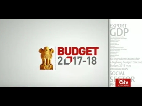 Union Budget 2017-18 | English News Bulletin