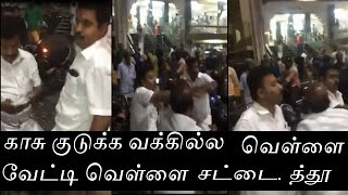 drunken admk bearers attacked shop owner – viral video