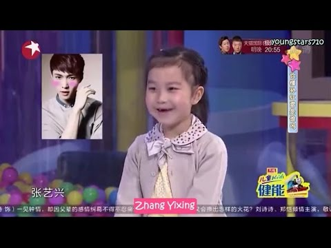 [ENGSUB] 160430 Girl: My favourite gege in Go Fighting is Yixing