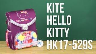 Розпакування Kite Hello Kitty 13 л для дівчаток HK17-529S