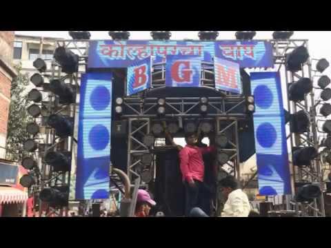 Khandoba Talim PTM Vetal Talim Dayawan Firangai Talim BGM Sports Kolhapur GaneshUtsav