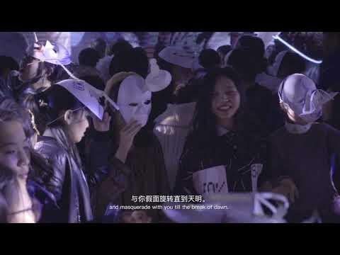 Chenchenchen: A Masquerade