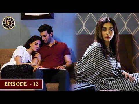 Cheekh Episode 12 | Saba Qamar | Bilal Abbas | Top Pakistani Drama