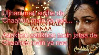 Chahun Main yana NEW MIX 2016 KARAOKE VERSION
