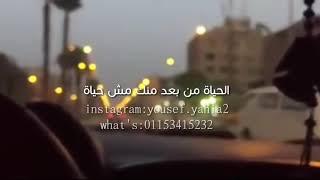 حاله واتس حسين الجسمي