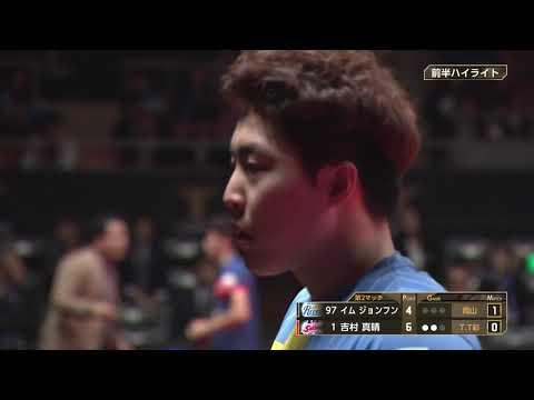 【卓球 Tリーグ】岡山リベッツ vs T.T彩たま/前半ダブルス&シングルス