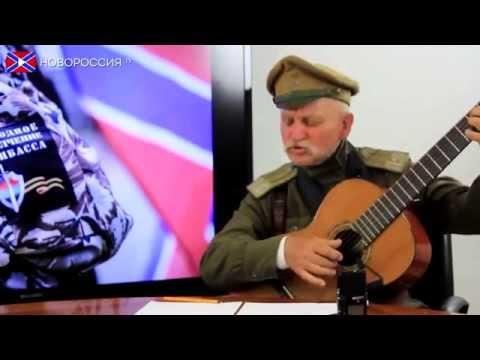 song novorussia  #Donetsk #Lugansk