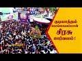 Gudiyatham Gangai Amman Thiruvizha   குடியாத்தம் கங்கை அம்மன் சிரசு ஊர்வலம்  2019   Jay TV   Vellore