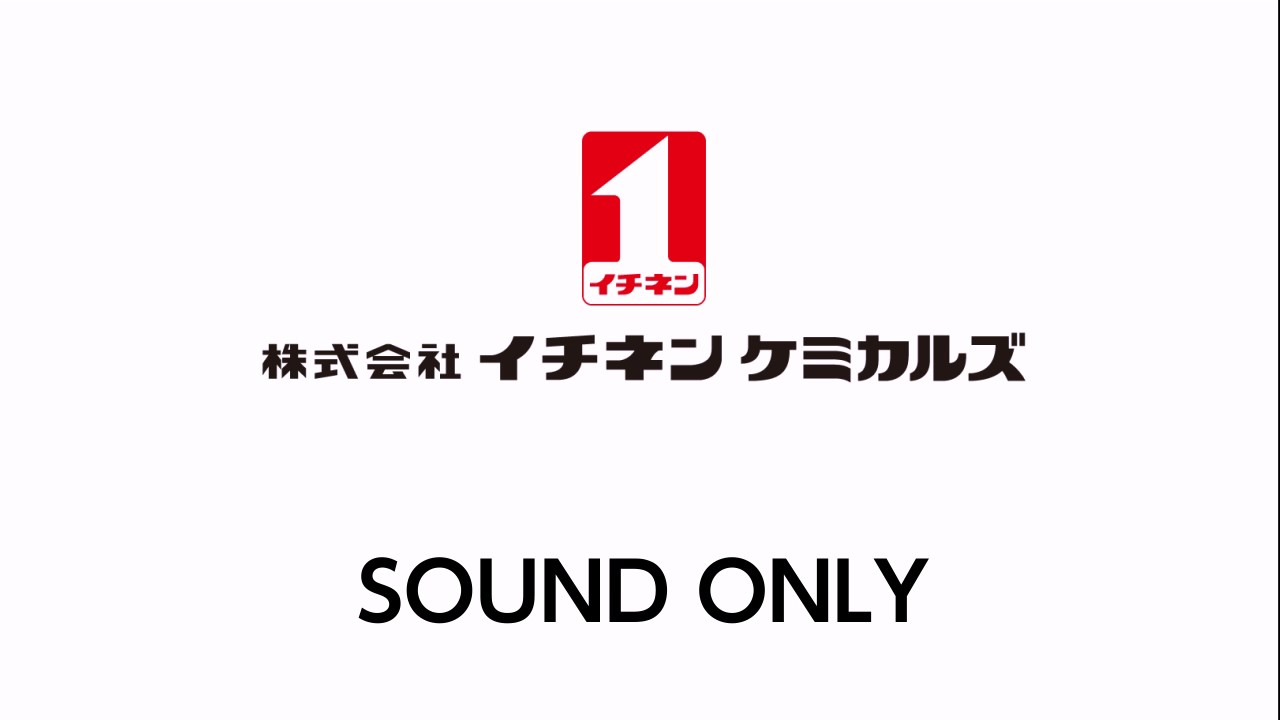 塩害ガードラジオ_エフエム秋田 ...