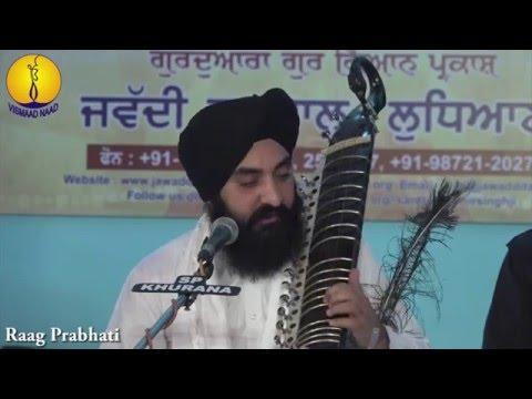 AGSS 2015 : Raag Prabhati : Bhai Sandeep Singh ji