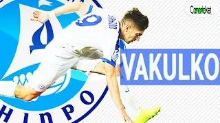 Yuri Vakulko Young Ukrainian Ozil / Юрий Вакулко полузащитник Днепр
