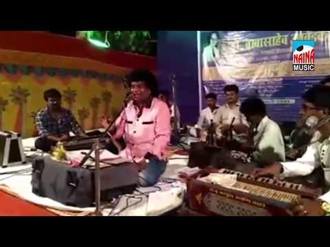 Raju Bagul | Live | जल्लोष भीमगीतांचा