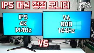 LG전자 울트라기어 27GN950 모니터 / IPS 패…