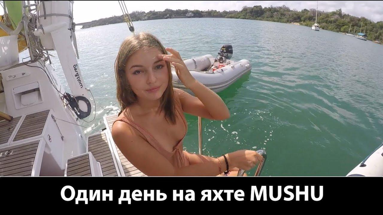 Проведите один день с нами на яхте MUSHU | Кругосветка Капитан Герман