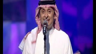 #23 Abdul Majeed Abdullah - YA Tayeb Alqalb - Dubai | ج 23 عبد المجيد عبد الله - يا طيب القلب - دبي