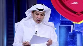 مباراة ( #الهلال_ضمك ) الجولة السابعه دوري محمد بن سلمان للمحترفين
