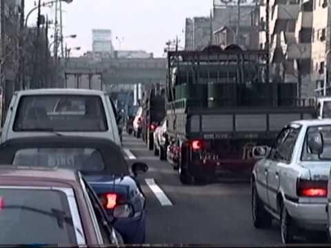 1990 東京と神奈川ドライブ On the Road in Tokyo and Kanagawa 900324
