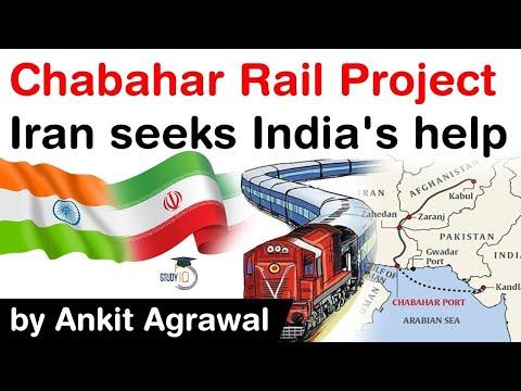Chabahar Rail Project - Iran seeks India's help regarding Chabahar Zahedan railway project equipment