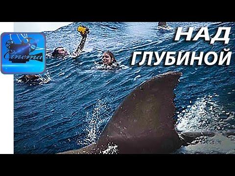 Фотографии жертв нападения акул и раны, оставляемые зубами