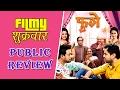 Popular Videos - Prarthana Behere