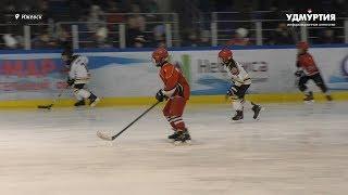 Детский хоккей по-взрослому: региональный этап соревнований «Золотая шайба» в Ижевске