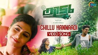 Kidu Malayalam Movie | Chillu Kannaadi Song Video | Vineeth Sreenivasan | Vimal T K, Majeed Abu | HD