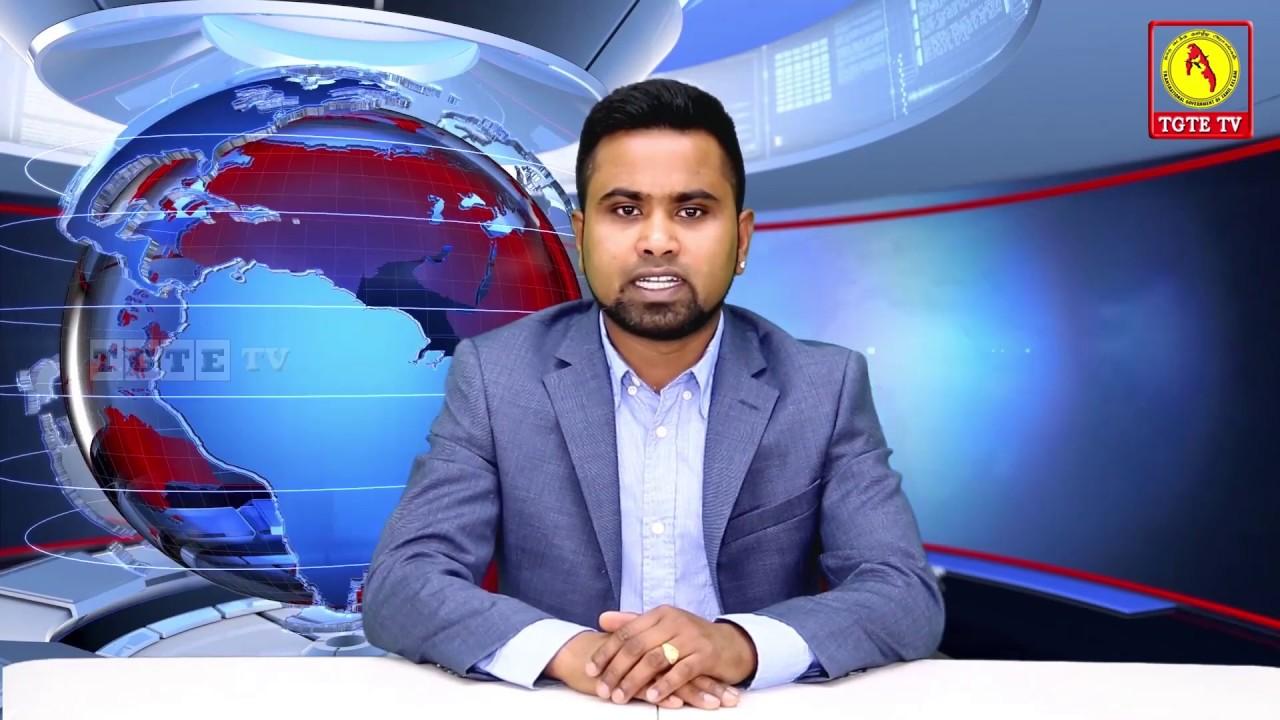 TGTE NEWS | 14 | செய்திகள் | நாடுகடந்த தமிழீழ அரசாங்கம் | TGTE.TV