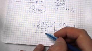 Задача №356. Математика 6 класс Виленкин.