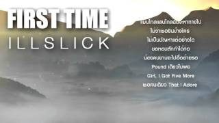 ILLSLICK - First Time [Official Audio] +Lyrics