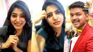 Gambar cover Naga Chaitanya Cried While Watching Vijay Movie : Samantha Live   Interview