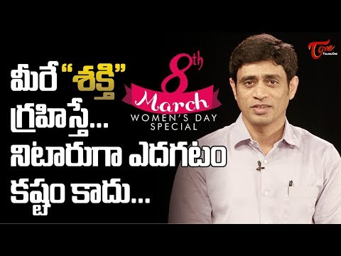 Every Woman Must See This | Female Power | Women's Day Special