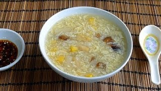 Crab & Corn Egg Drop Soup (sup Bap Cua) - Holiday Dinner Collaboration