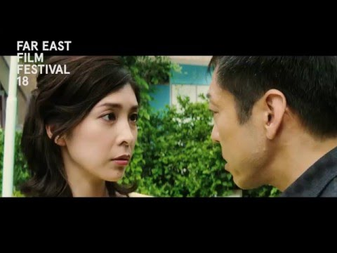 """Creepy"" Trailer Italian Premiere | Far East Film Festival 18"