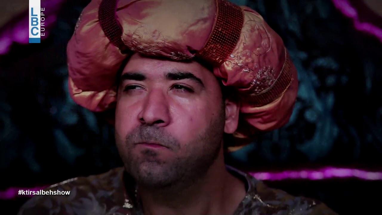 Ktir Salbeh Show   Season 7   Episode 6   جنريك مسلسل حريم السلطان