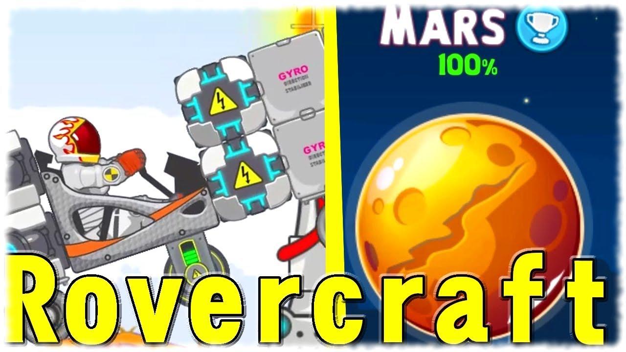 rovercraft mars - photo #19