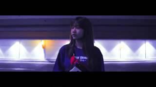 อ้อนแอ้น - สายไป [ Official MV ]