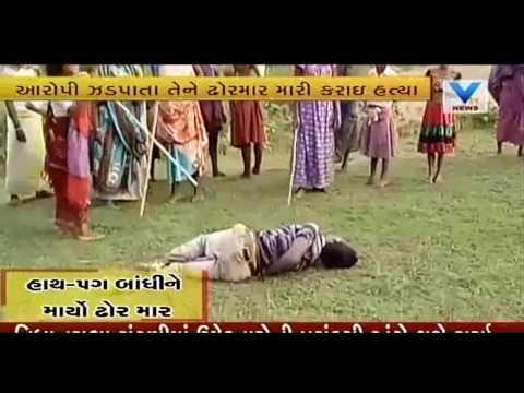 Jharkhand: Women Beat one Men For Raping Woman | Vtv News