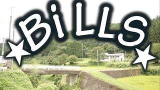 IA3 presents / Bills - LunchMoney Lewis