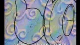 Bomberman B-daman Bakugaiden V - 2nd Opening thumbnail