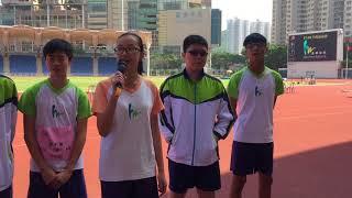 honwah的17-18年度學生會運動會謝票相片