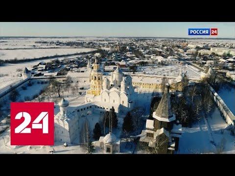 Вологодский принцип. Специальный репортаж Алексея Михалева - Россия 24